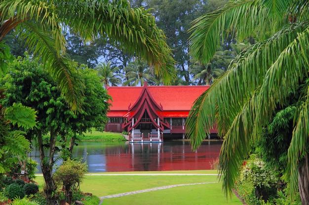 Palm, água e casa