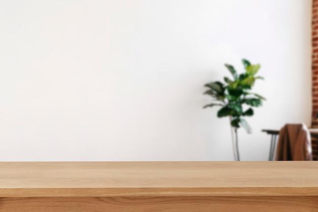 Pano de fundo do produto da sala de estar, fundo interior