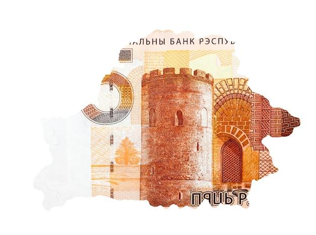 Papel-moeda fotografado em close-up usado no território da república da bielorrússia