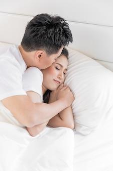 Par, cama