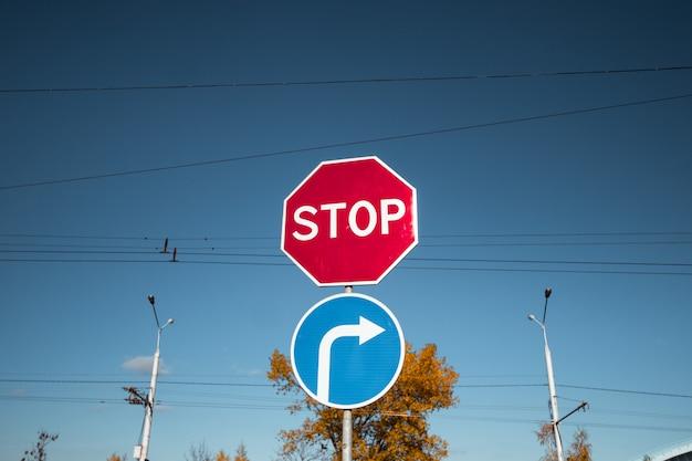 Pare o sinal contra o céu azul