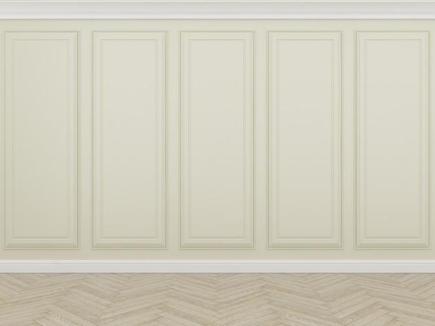 Parede creme clássica com piso de madeira