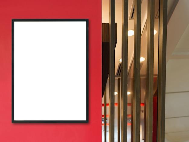 Parede de cartaz em branco com espaço de cópia para o seu texto