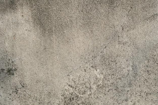 Parede de cimento cinza textura grunge