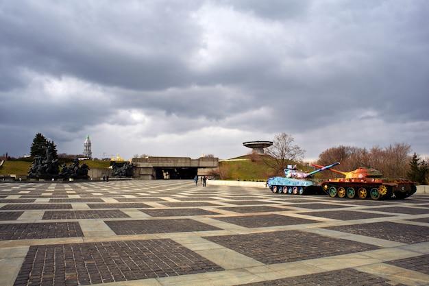 Parque do museu da guerra, kiev