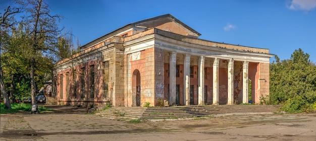 Parque dukovsky abandonado em odessa, ucrânia, em um dia ensolarado de outono