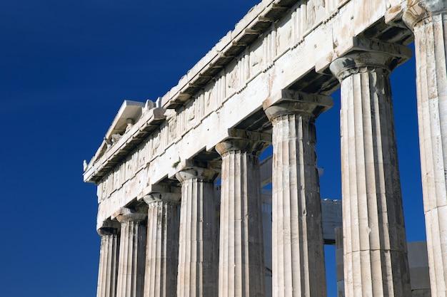 Partenon na acrópole em atenas, grécia