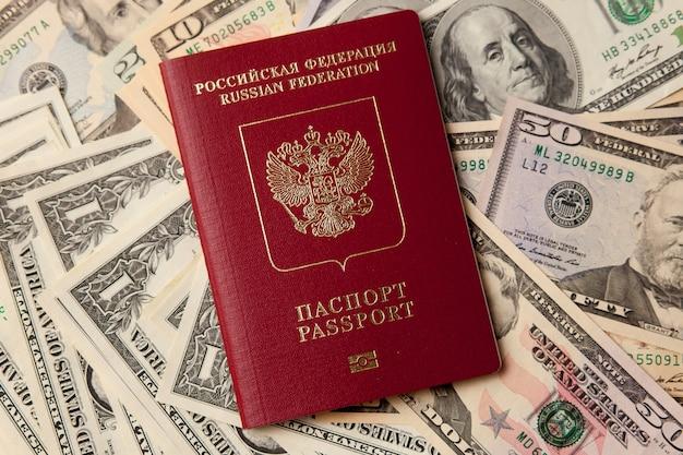 Passaporte russo nos dólares
