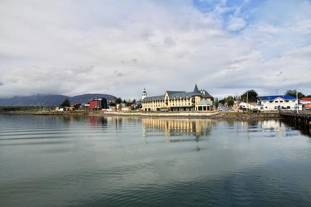 Passeio em puerto natales, chile
