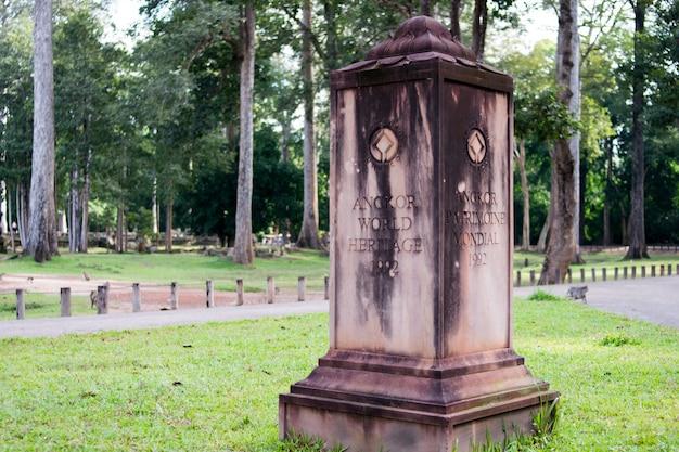 Património mundial de angkor no camboja