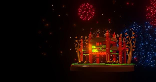 Pavilhão chinês arco, ouro, dinheiro. rebobinação 3d. fogos de artifício