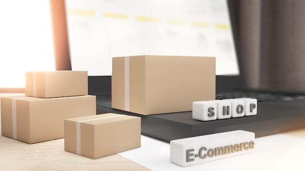 Pedidos de negócios de comércio eletrônico on-line pedidos on-line entrega de pacotes e serviços; execute um comércio eletrônico