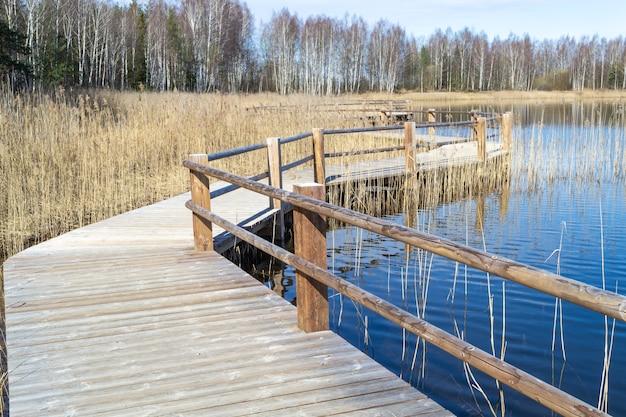Pedreira de planície em olaine, letônia