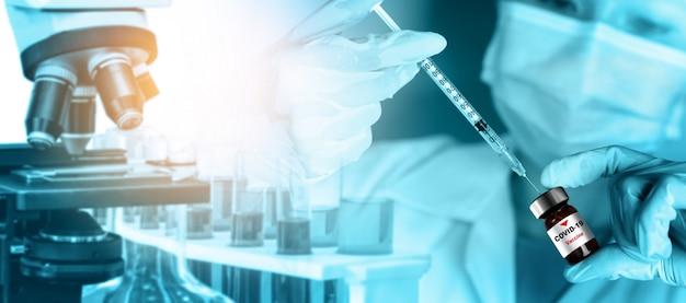 Pesquisa de vacina teste médico e conceito de desenvolvimento
