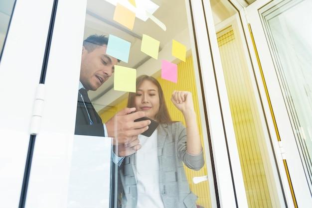 Pessoas de negócios, reunião no conceito de escritório.
