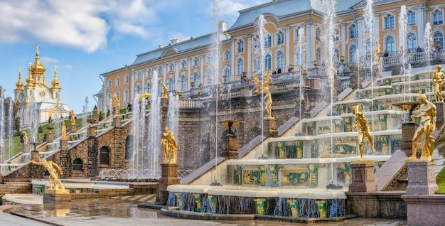 Peterhof rússia panorama de grand cascade em peterhof são petersburgo