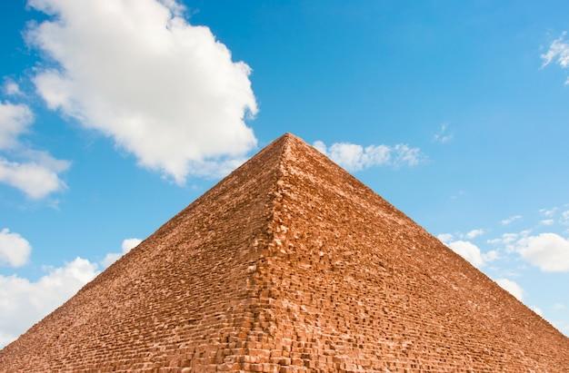 Pico da pirâmide