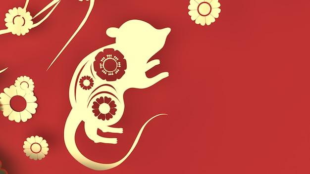Placa de rato e flor ouro sobre fundo vermelho para o conteúdo do ano novo chinês.