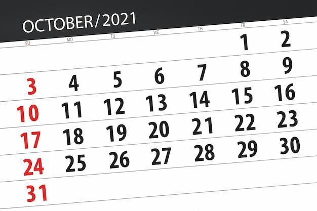 Planejador de calendário para o mês de outubro de 2021, dia do prazo final.