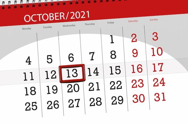 Planejador de calendário para o mês de outubro de 2021, prazo final, dia 13, quarta-feira.