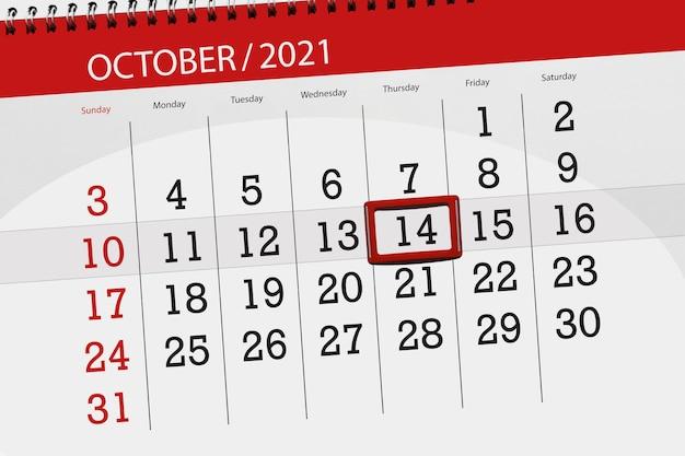 Planejador de calendário para o mês de outubro de 2021, prazo final dia, 14, quinta-feira.