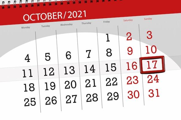 Planejador de calendário para o mês de outubro de 2021, prazo final dia, 17, domingo.