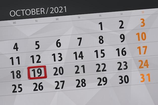 Planejador de calendário para o mês de outubro de 2021, prazo final dia, 19, terça-feira.