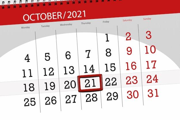 Planejador de calendário para o mês de outubro de 2021, prazo final dia 21, quinta-feira.