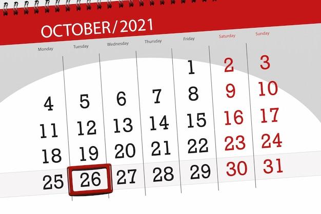 Planejador de calendário para o mês de outubro de 2021, prazo final dia, 26, terça-feira.