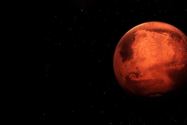 Planeta marte, sobre um fundo escuro.