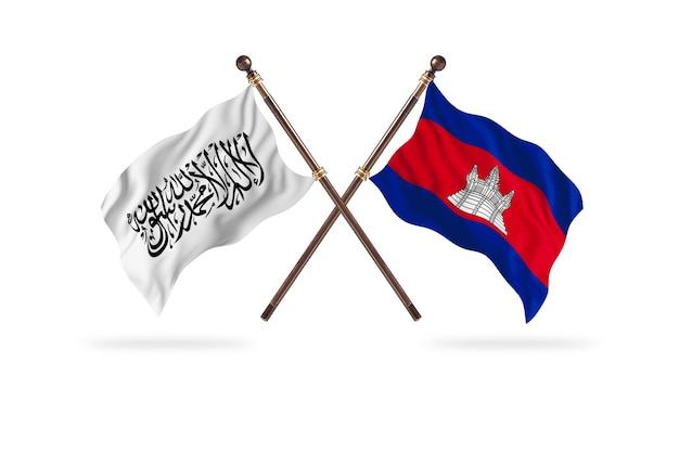 Plano de fundo do emirado islâmico do afeganistão versus camboja
