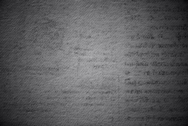 Plano de fundo texturizado de página impressa em cinza grunge