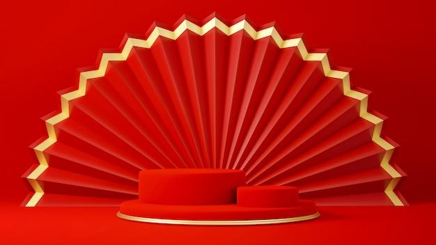 Pódio, pedestal ou plataforma, fundo para apresentação de produtos. lugar para anúncios. 3d render geometria de palco vermelho com ouro.