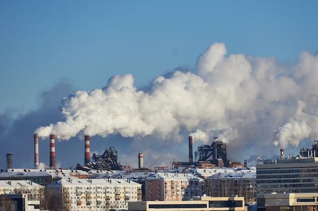 Poluição da atmosfera pela fábrica