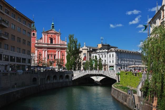 Ponte tripla, tromostovje em liubliana, eslovênia