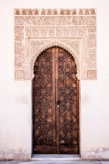 Porta de arte islâmica