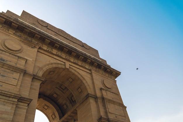 Portão da índia