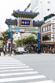 Portão de chinatown yokohama