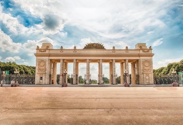 Portão de entrada principal do parque gorky, moscou, rússia