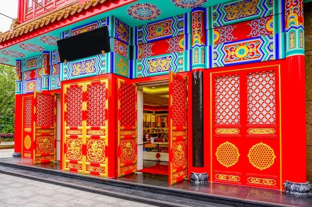 Portão do palácio chinês