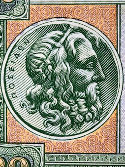 Poseidon um retrato do antigo dinheiro grrek