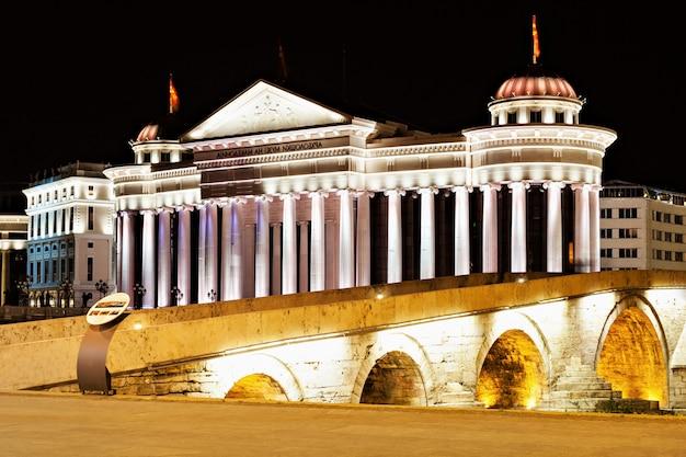 Praça da macedônia