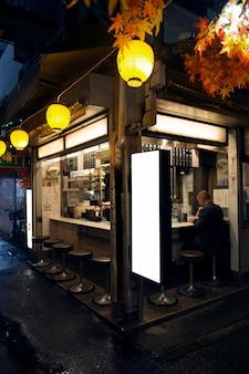 Praça de alimentação japonesa tradicional