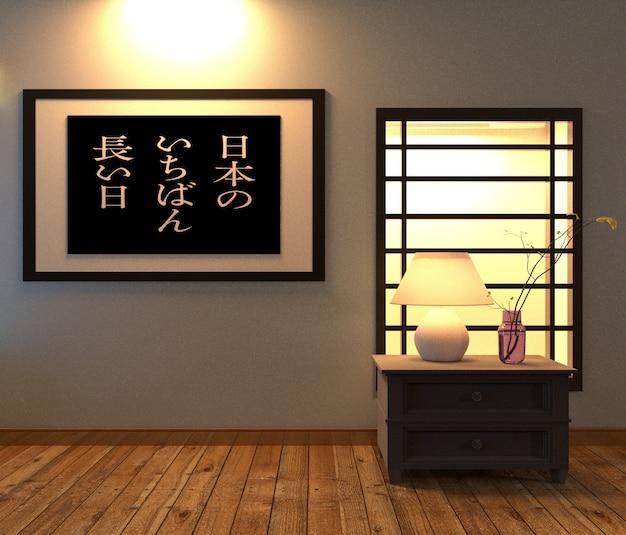 Projeto da sala de estilo japonês. renderização 3d