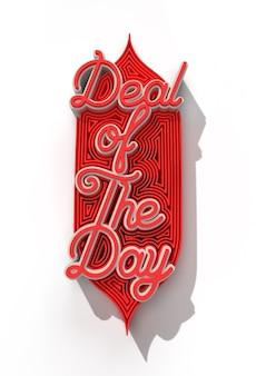 Promoção do dia ferramenta de caneta de texto caligráfico criado caminho de recorte incluído no jpeg fácil de compor.