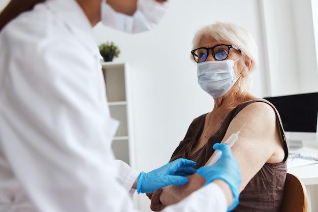 Proteção de imunidade de passaporte do paciente e do médico.