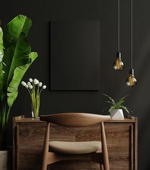Quadro preto de maquete na mesa de trabalho no interior da sala de estar no fundo da parede escura vazia, renderização em 3d