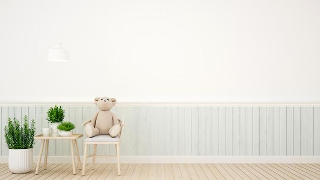 Quarto de criança no berçário ou apartamento - design de interiores - renderin 3d