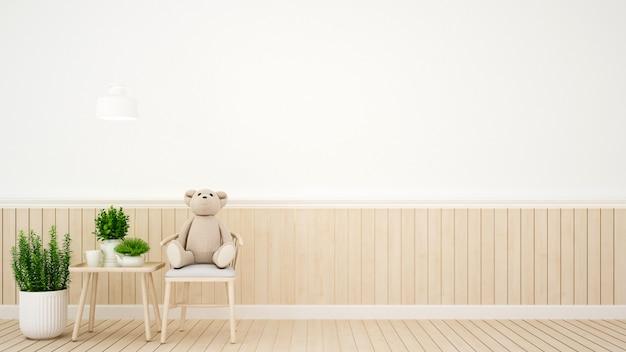Quarto de criança no berçário ou casa - design de interiores - renderização em 3d