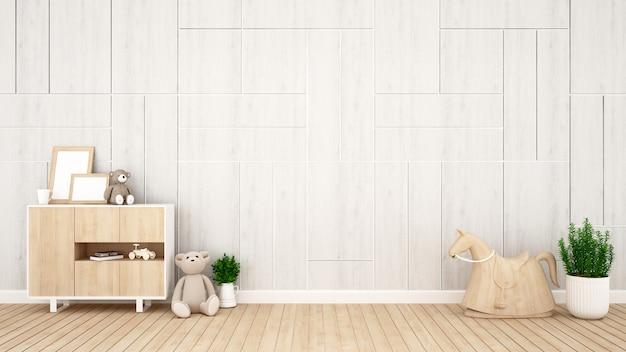 Quarto de criança ou berçário em tom branco para design de interiores de obras de arte